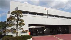 江北町庁舎