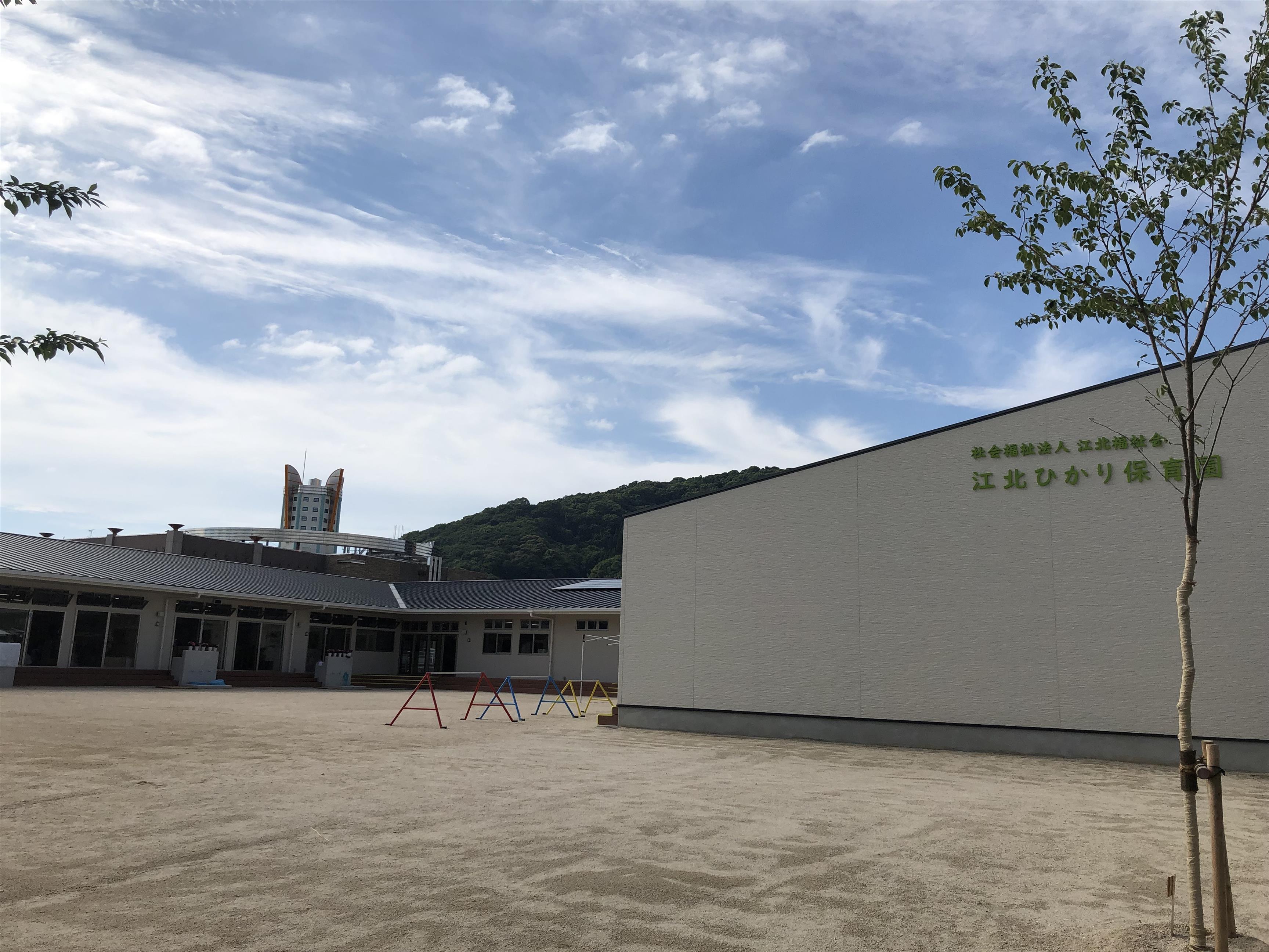 江北ひかり保育園の外観